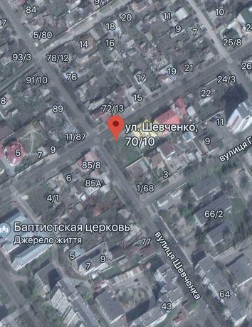 Продам участок 7 соток ул Шевченко