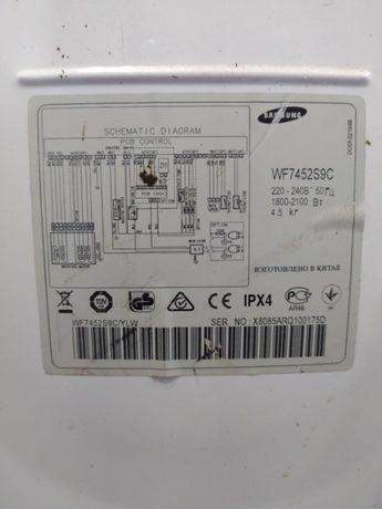 Стиральная машина Samsung WF7452S9C