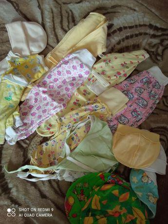Пакет вещей для девочки от 0-4 м