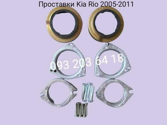 Проставки для увеличения клиренса KIA RIO 2005