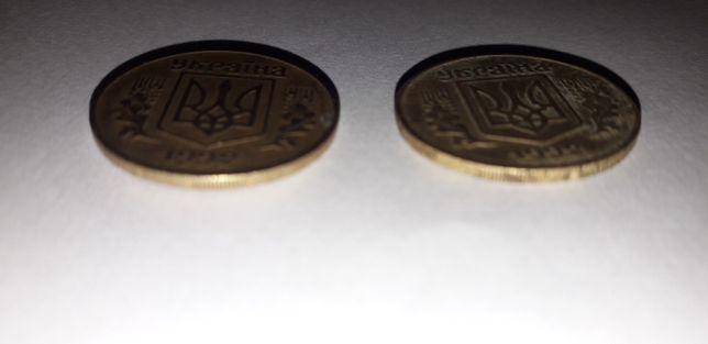 Монета 25 копійок 1992 року