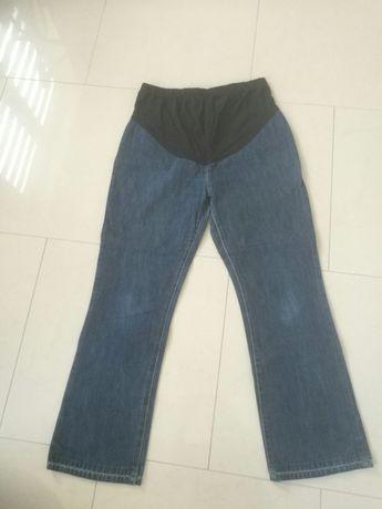 Next Spodnie ciążowe 42:
