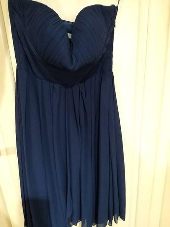 Продам нарядное платье minimum