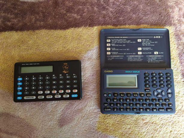 2 kalkulatory wielofunkcyjne