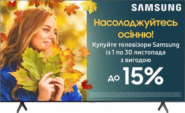 Телевизор SAMSUNG UE43TU7090UXUA32,43,50,55,65