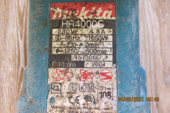 Перфоратор Makita HR4000С