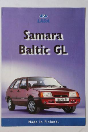 Рекламный буклет LADA Samara Baltic GL (Euro Allianz) Made in Finland