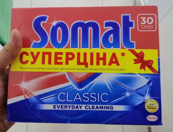 Таблетки для посудомоечной машины Somat  Classic 60 таблеток
