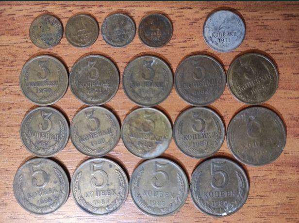Монеты СССР номиналом 1 2 3 5 10 15 20 50 копеек
