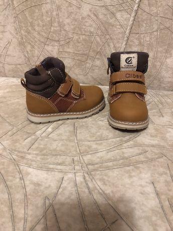 Зимні черевики