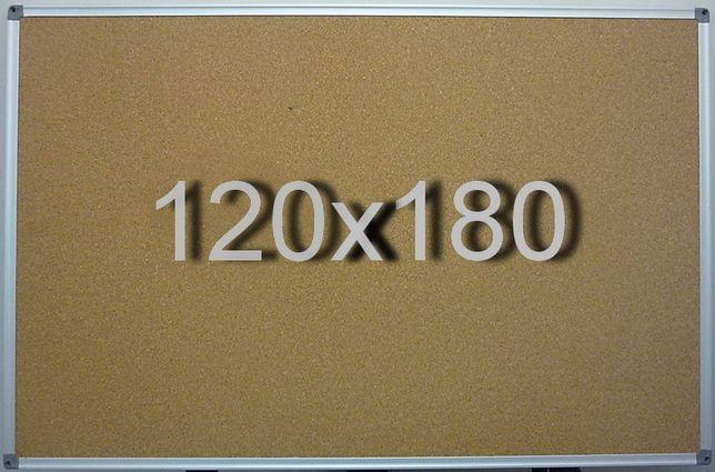 Пробковая доска 120х180 см