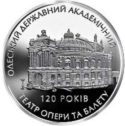 UKRAINA 5 UAH 2007r. 120 lat teatru i opery w Odesie