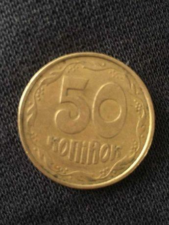 Монета 50 копеек 1992года 4х,ягодник