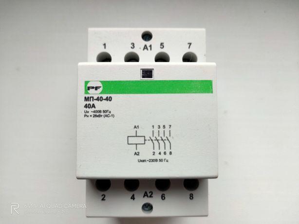Магнитный пускатель МП 40-40 40А Промфактор