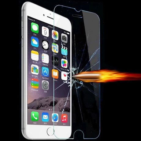 Szkło hartowane Iphone premium 5,5s,se,6,6s,7,7s