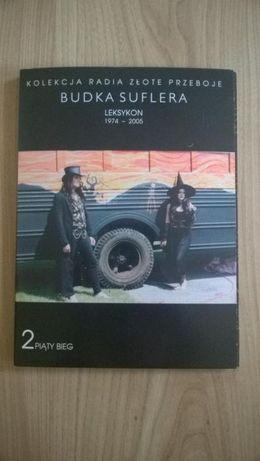 Budka suflera - książka + płyta CD