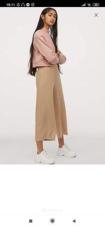 szerokie spodnie materiałowe h&m beżowe