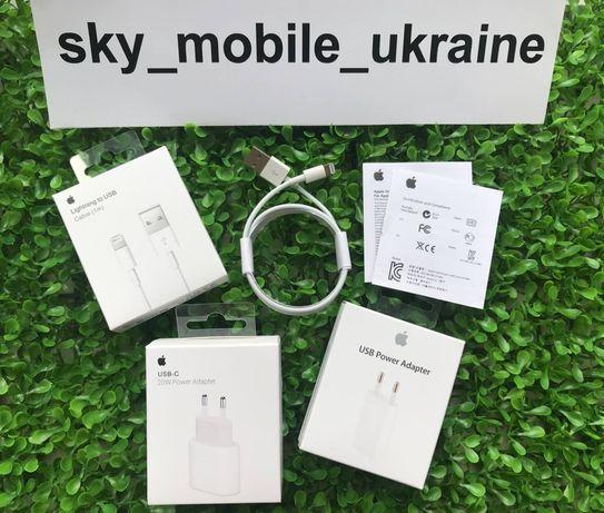 Зарядка для Айфона, Кабель, Lightning USB шнур лайтинг зарядка блок