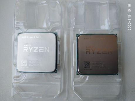 AMD 5 2600   Абсолютно новый процессор