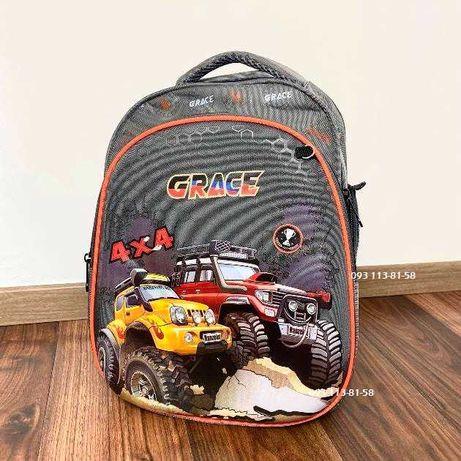 Рюкзак ранец с 1 - 4 класс ортопедической спинкой для мальчика