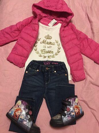 Zara, children's plase,carter's