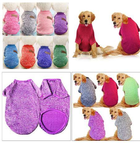 Свитер для больших собак. Одежда для животных