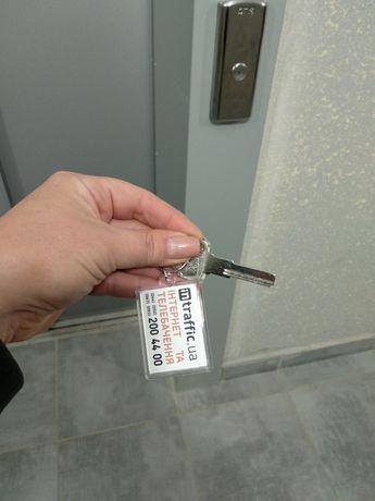 Продам , 2 комнатную квартиру, ЖК Каховская, 62а, Левобережная