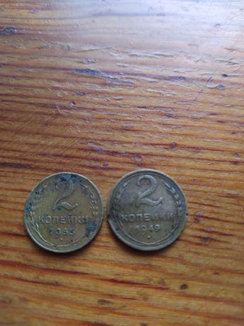 Монеты 1949 и 1955 год