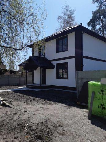 Новый дом с максимальным наполнением под РЕМОНТ!