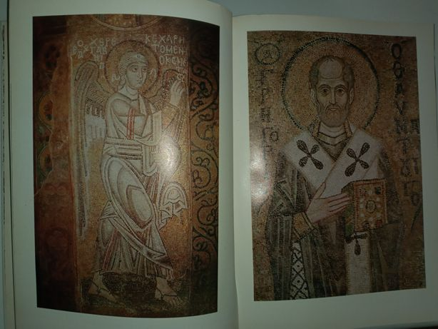 Книга о истории украинского искусства (на укр.яз.)