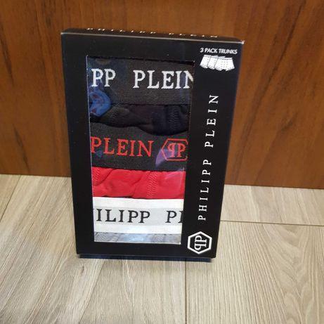 Wyprzedaż Philipp Plein bokserki rozmiar M