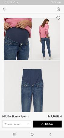 H&M MAMA skinny jeans / denim ciążowe r. 36 / S