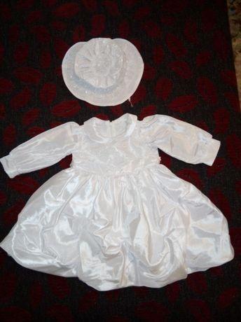 Ubranko do chrztu dla dziewczynki rozmiar 74