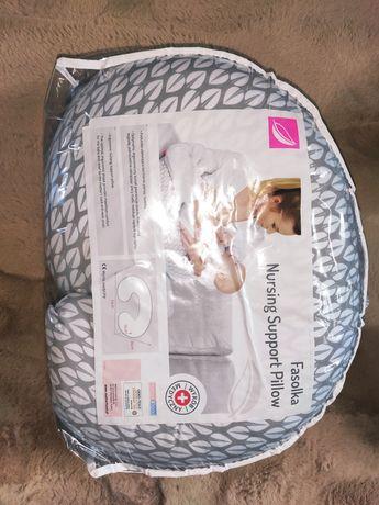 Sprzedam nowy rogal - poduszkę do karmienia Motherhood
