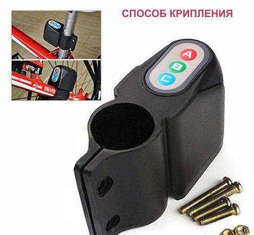 Мото/ вело сигналізація кодовая, вело сигнализация велосипед код