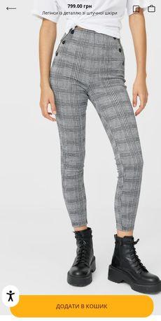 Продам новые штаны
