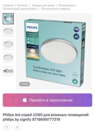 Светодиодный потолочный светильник PHILIPS SPRAY 8718699777333, 17W, 1