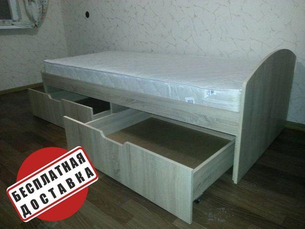 Кровать Односпальная 90 МА с Ящиками и Матрасом! Бесплатно Доставим!