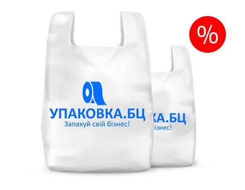 Брендовані пакети | Брендированые пакеты Киев - изображение 1