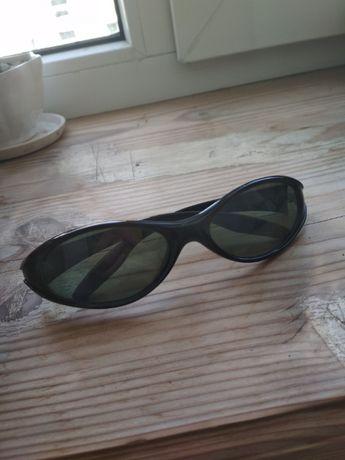 Стильні окуляри
