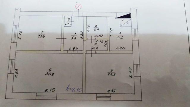 Продам квартиру в городе Брянка Луганской области р-н 110.