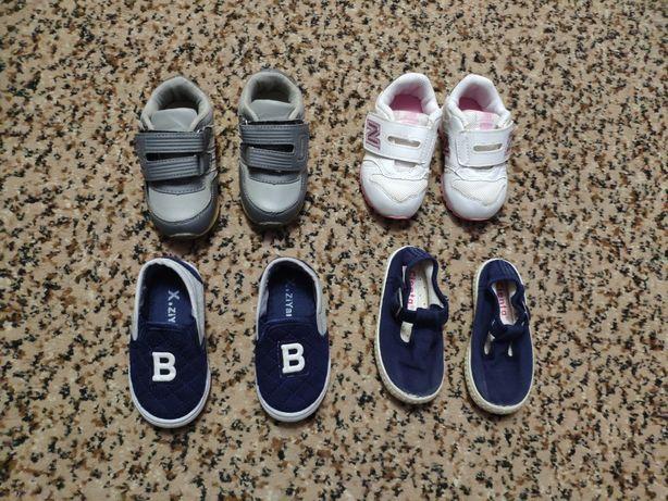 Взуття для дітей, кросівки, макасіни для діток