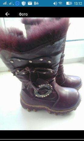 Зимние сапожки 300 рублей