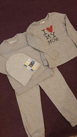 Комплект одежды для мальчика 122-128