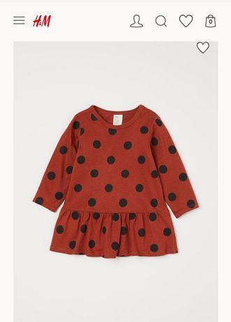 Продам нову сукню h&m