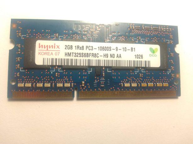 Pamięć RAM DDR3 2GB do laptopa laptop 1333 Hynix