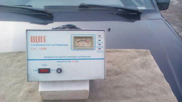 Стабілізатор напруги ЩИТ СН-1500 (стабилизатор напряжения)