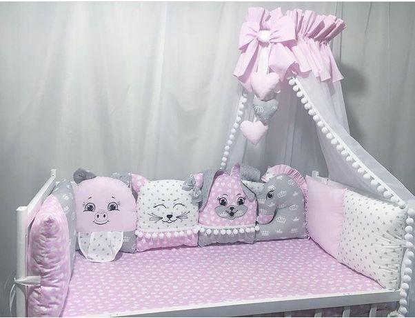 Бортики подушки в дитяче ліжечко