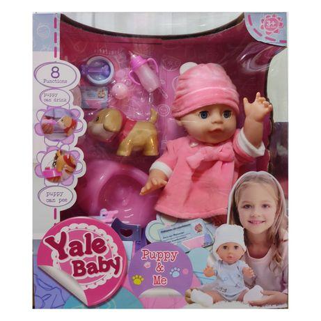 Пупс кукла лялька Yale Baby baby born с питомцем и аксессуарами