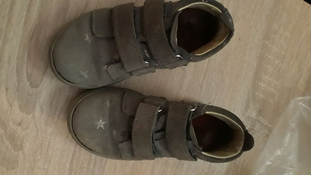 Buty murgała roz 27 Lubin - image 1